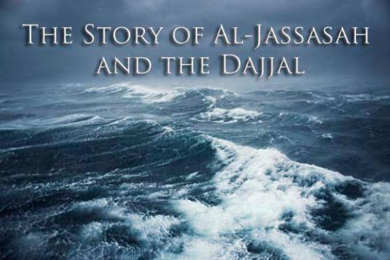 al-jasasah