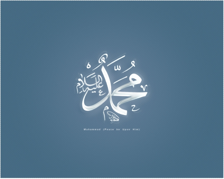 muhammad_peacebe-upon-him_